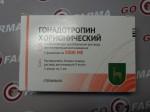 Гонадотропин Хорионический (цена за 1 флакон 5000ед+растворитель) купить в России